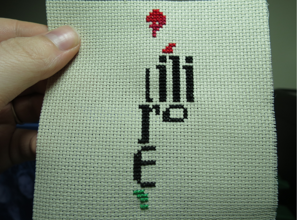 Four letters complete!
